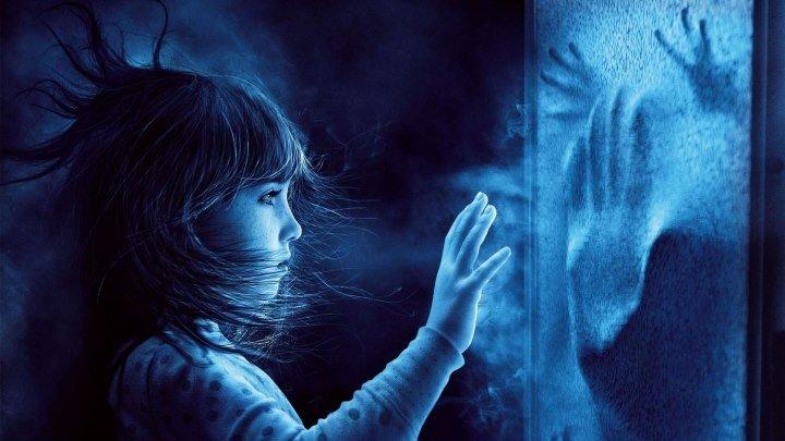 Полтергейст (2015) ужасы, триллер ЗЕРКАЛО