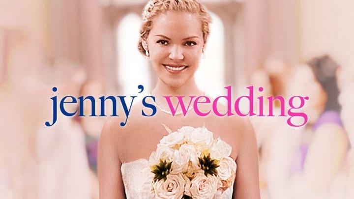 Свадьба Дженни _ Jenny's Wedding 2015_ Комедии, Зарубежные