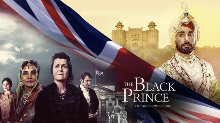 Чёрный принц / The Black Prince (2017)@