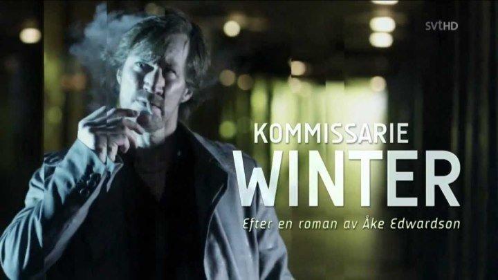 Инспектор Винтер / Комиссар Винтер / Kommissarie Winter / Сезон: 1 / Серии: 1-8 из 8 _2010, Швеция, криминал, детектив