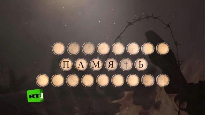 Память / Remembrance [ В честь 9 Мая / In the honor of the 9-th of May ]