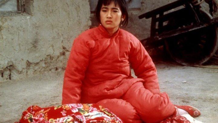 """х/ф """"Красный гаолян"""" (Китай,1987) Советский дубляж"""