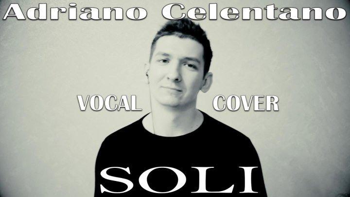 """Адриано Челентано - """"Soli"""