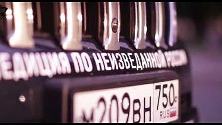 "Санкт-Петербург - Магадан. Экспедиция ""59-я широта"" день-1 старт, город Санкт Петербург"