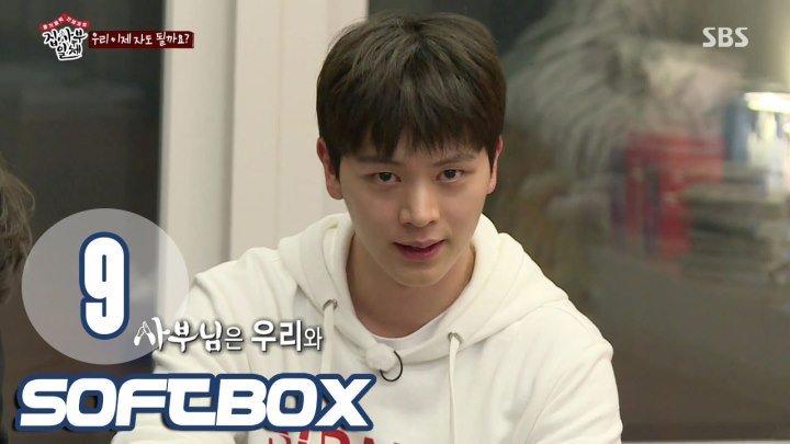 [Озвучка SOFTBOX] Мастер в доме 09 эпизод