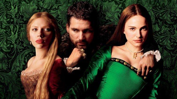 Ещё одна из рода Болейн (The Other Boleyn Girl). 2008. Драма, мелодрама, биография