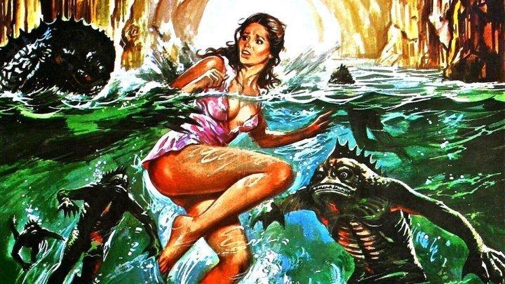 Остров Амфибий (Италия 1979) Ужасы, Фантастика, Боевик, Приключения