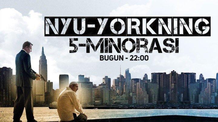 Nyu-Yorkning 5 minorasi (Uzbek tilida) HD