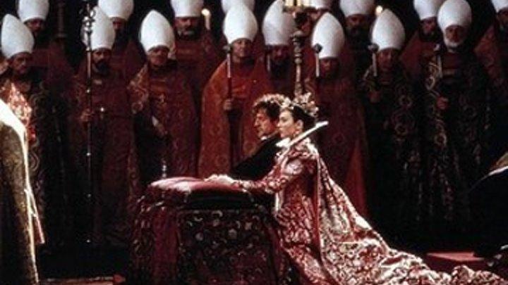 Королева Марго (часть 2) (аудиокнига)