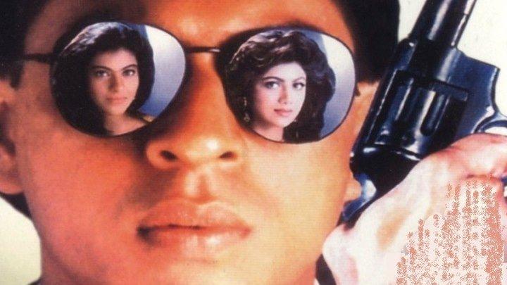 Игра со смертью (1993)