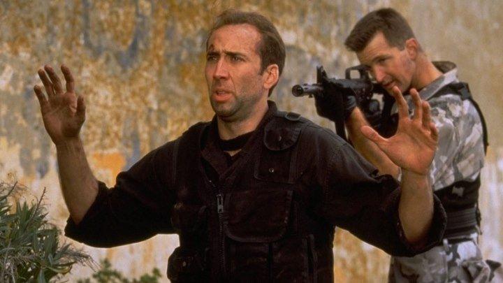 Скала (1996)