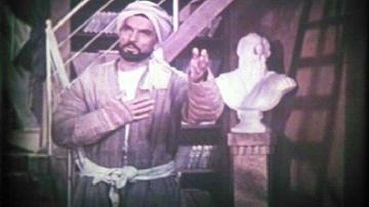 12 могил Ходжи Насреддина (1966)