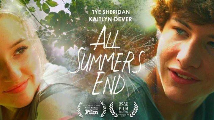 ЛЮБОЕ ЛЕТО ЗАКОНЧИТСЯ (2018) All Summers End