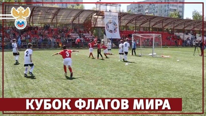 На заметку Лёву и Черчесову. Кубок флагов мира