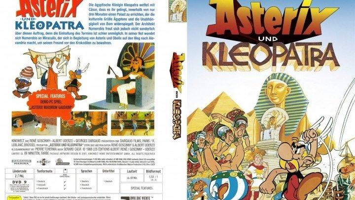 Астерикс и Клеопатра (Рене Госинни, Альбер Удерзо) [1968, Франция, мультфильм, комедия, приключения, семейный]