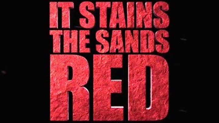 От этого песок становится красным ужасы, триллер, драма