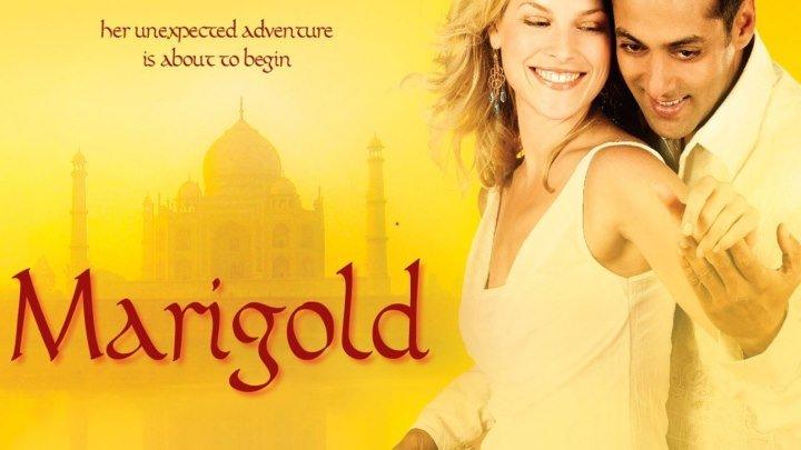 Мариголд: Путешествие в Индию / Marigold (2007)@