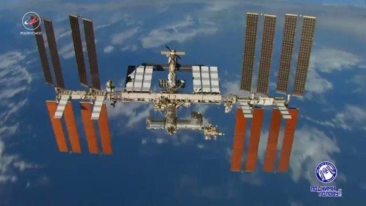Прямо с орбиты: МКС поздравила жителей России с Днем космонавтики