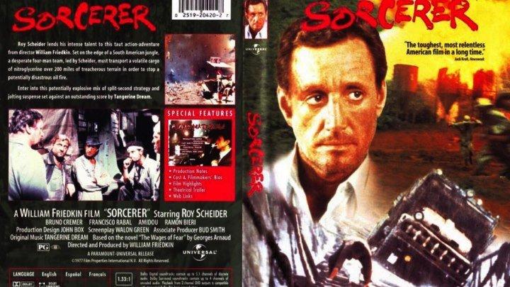 Чародей BDRemux.(1977) 1080p.Триллер,Драма,Приключения