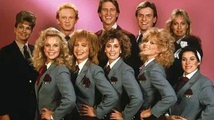 Школа стюардесс (воздушная комедия в лучших традициях культовой франшизы «Полицейская академия»)   США, 1986