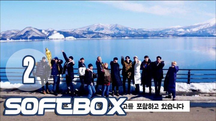 [Озвучка SOFTBOX] SEVENTEEN - Один прекрасный день в Японии 02 эпизод