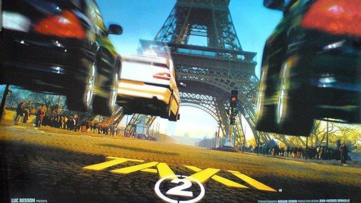 Такси-2 (2000) комедия HD