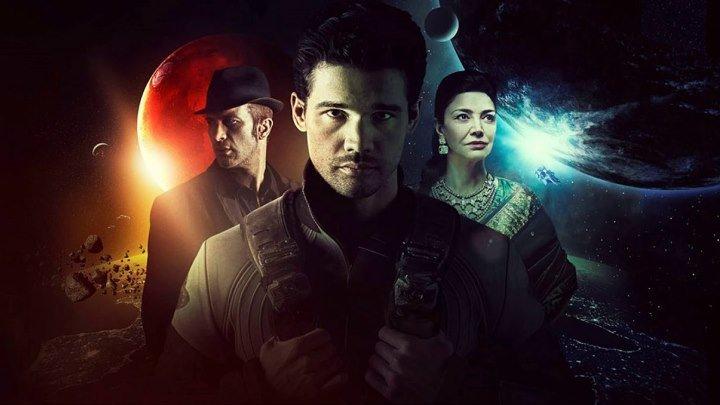 Пространство (Экспансия) сезон 2 2017