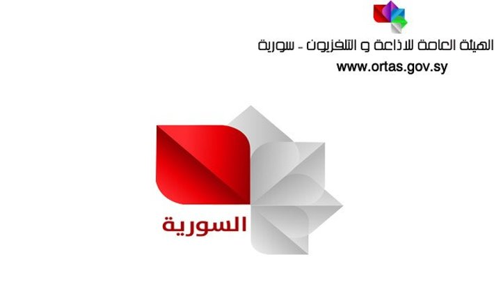 Live: Watch RTV S News (Arabic) from Syria