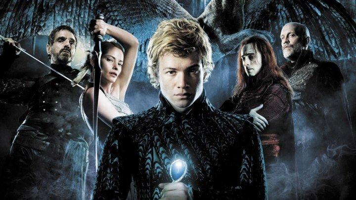 Eragon (2006) Dublado HD IMDb 5,1