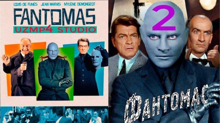 Fantomas 2 O'zbek tilida 1080p Uzmp4 studio