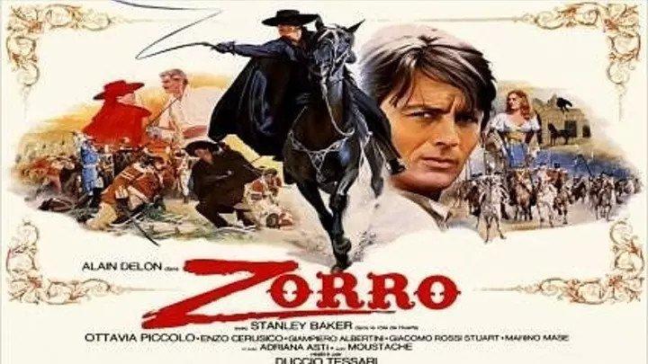 Большое приключение Зорро, La gran aventura del Zorro, Мексика (Mexico) фильм приключения