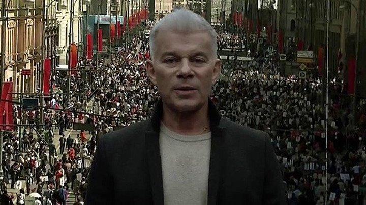 `БЕCСМЕРТНЫЙ ПОЛК` - Олег Газманов - (премьера клипа, 2018)