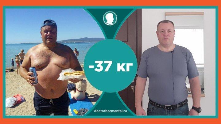 Похудеть я решался давно, но у самого ничего не получалось...