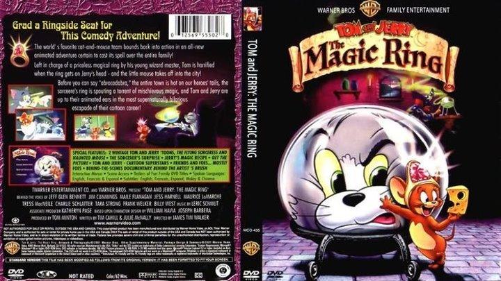 Том и Джерри. Волшебное кольцо (Джеймс Т. Уолкер) [2002, мультфильм, боевик, комедия, семейный]