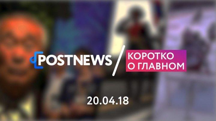 20.04 | Цой, МГУ, КХЛ