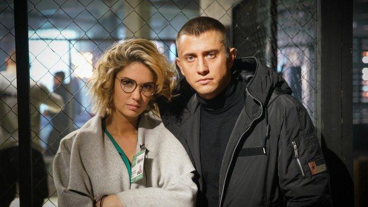 ВОЗМЕЗДИЕ. УрА 10 серия из 10. 2019 HD. драма,боевик.