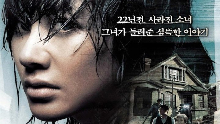 Бестселлер HD(2011) IO8Op.Ужасы,Триллер,Детектив