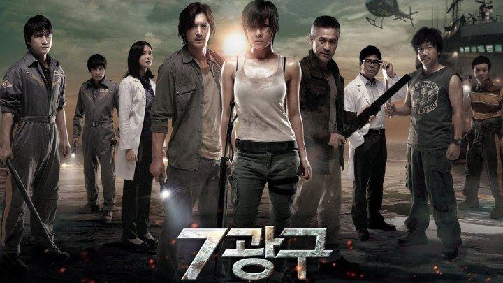 Сектор 7 BDRip.(2011) 1080p.Ужасы,Фантастика,Боевик