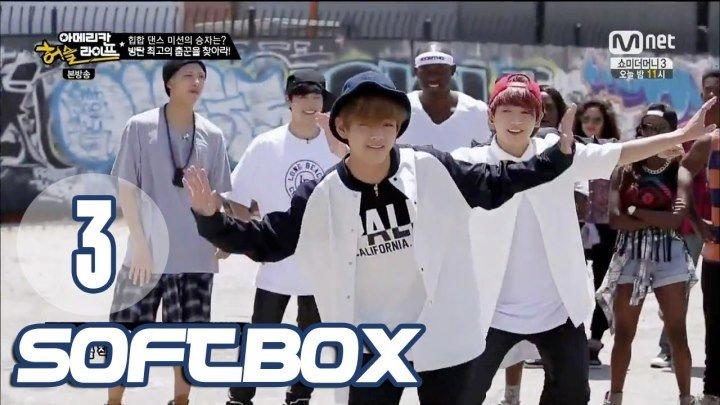 [Озвучка SOFTBOX] BTS American Hustle Life 03 эпизод