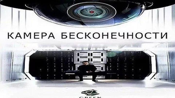 Кa,м,3,рa. б,3,cк,oн,3чн,0cти Фильмы про IT-технологии