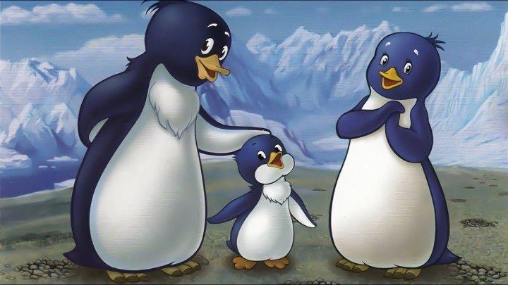 Приключения пингвинёнка Лоло 3 серия Мультфильм, 1986