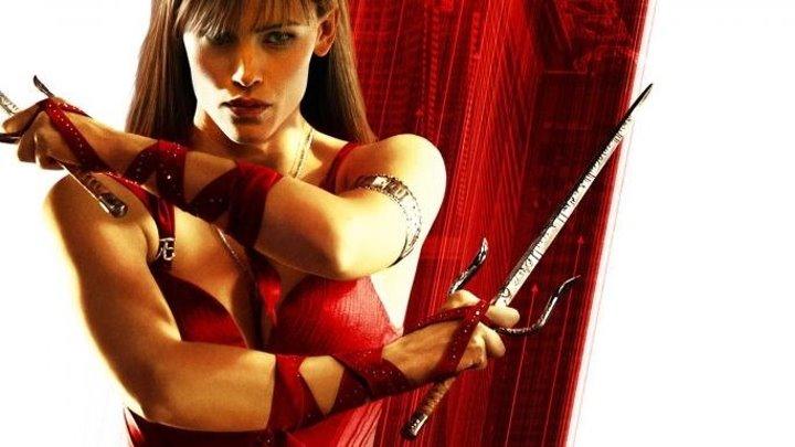 Электра HD(2005) боевик, приключения, фэнтези