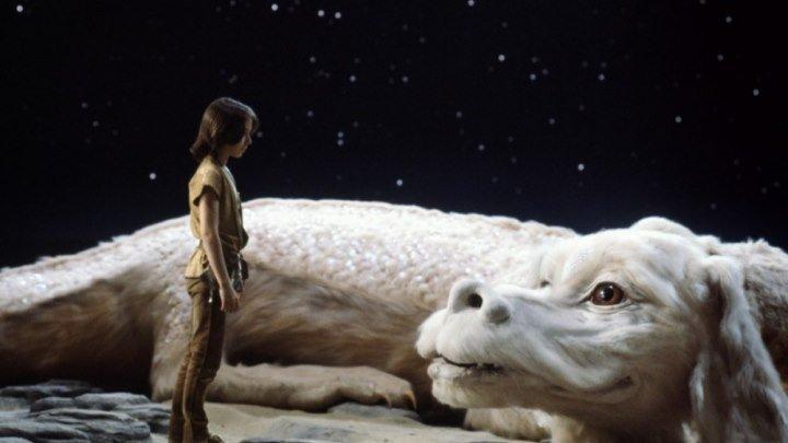 Бесконечная история Blu-ray.(1984) 1080p.Фэнтези,Драма,Приключения,Семейный