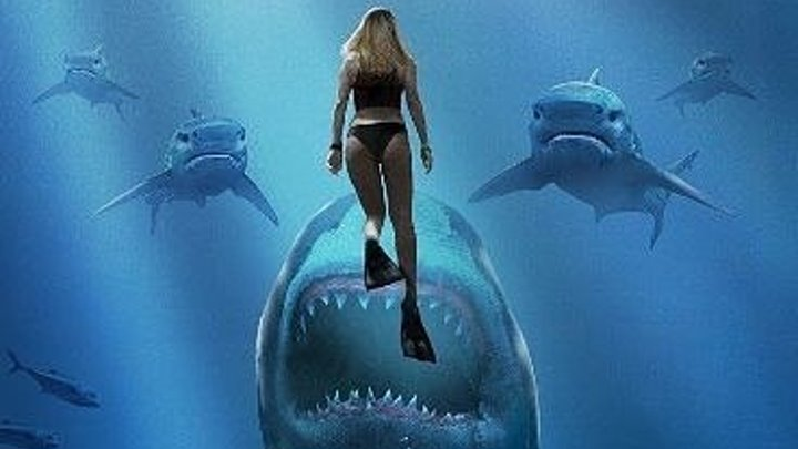 Глубокое синее море 2 / Deep Blue Sea 2 (2018). ужасы, фантастика, боевик