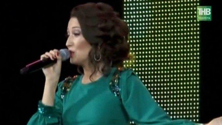 Алина Сафиуллина - Беренче мэхэббэт (2017)
