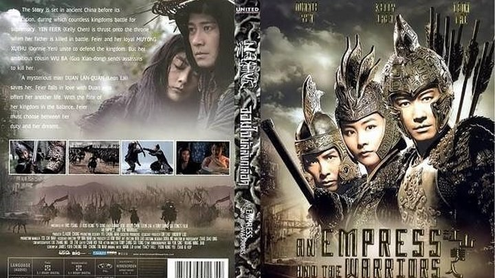 Воины Императрицы BluRay.(2008) 720p.BluRay.Боевик,Драма,Мелодрама,История
