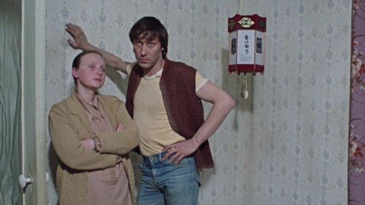 Влюблен по собственному желанию (1982) мелодрама, комедия