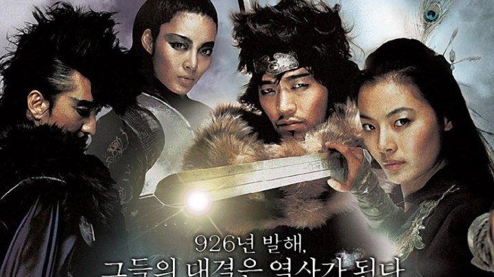 Призрачный меч HD(2005) 720p.Боевик,Приключения,История