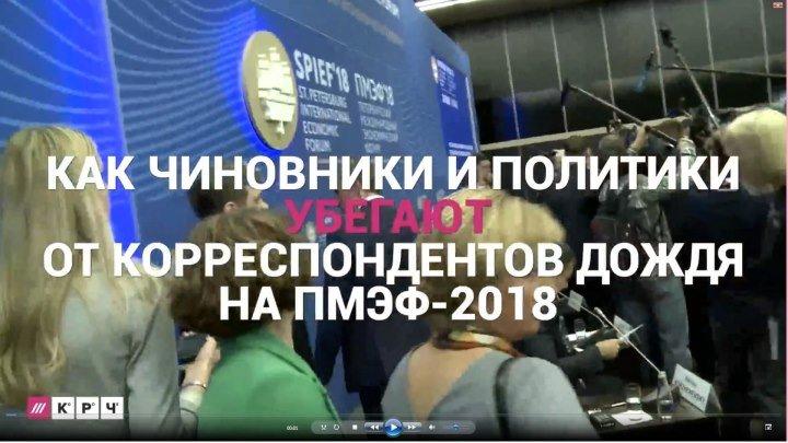 Позорище. Деловые (богатые) люди России отказываются от интервью. Почему?