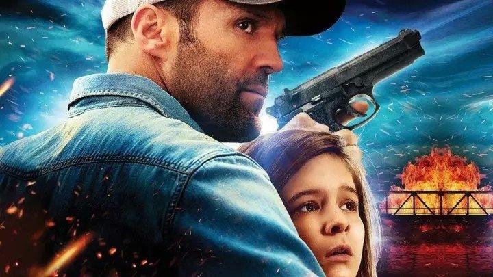 Последний рубеж (2013)